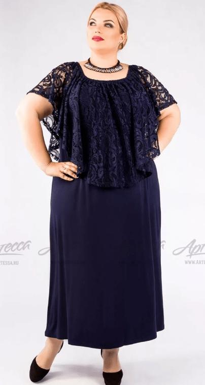 Платье темно синее для мамы на свадьбу