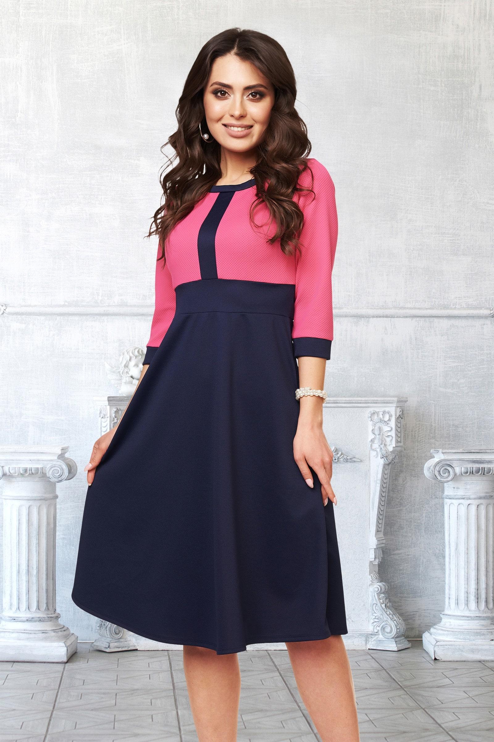 розово синее платье